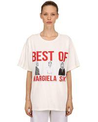 MM6 by Maison Martin Margiela - Oversized Best Of Print Jersey T-shirt - Lyst