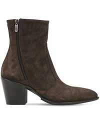 Rocco P - 60mm Zipped Suede Ankle Boots - Lyst