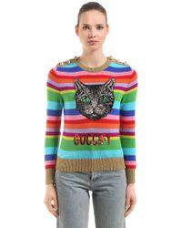Gucci - Embellished Cat Striped Crewneck Jumper - Lyst