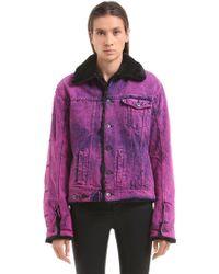 Filles A Papa - Twisted Faux Fur & Denim Jacket - Lyst