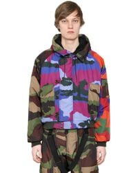 Moschino - Camouflage Print Twill Bomber Jacket - Lyst