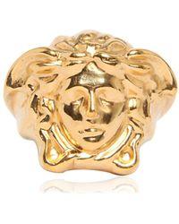 Versace - Medusa Ring - Lyst