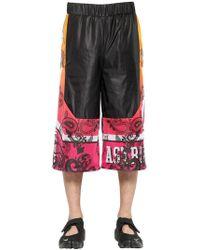 Astrid Andersen - Gradient Printed Nylon Shorts - Lyst