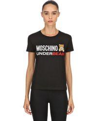Moschino - Underbear Cotton Jersey T-shirt - Lyst
