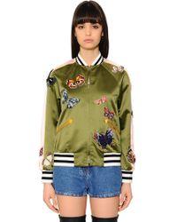 Valentino - Butterflies Silk Satin Bomber Jacket - Lyst