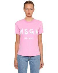 672bd35dec1a T-shirt e top da donna di MSGM a partire da 49 € - Lyst