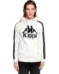 """Kappa - """"Felpa """"""""hurtado"""""""" In Cotone Con Cappuccio"""" - Lyst"""