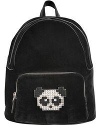 Les Petits Joueurs - Velvet & Leather Panda Backpack - Lyst