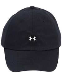 Under Armour - Logo Detail Baseball Hat - Lyst