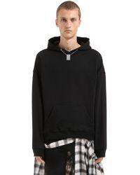 HELIOT EMIL - Hooded Cotton Sweatshirt W/ Chain - Lyst