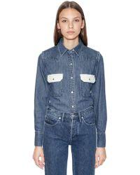 Calvin Klein Jeans - Camicia In Denim Bicolor - Lyst