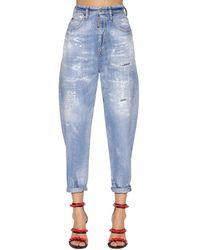 "DSquared² Jeans Aus Baumwolldenim ""80's"" - Blau"
