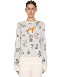 32a83079b4 Loewe - Logo Wool Blend Jacquard Knit Sweater - Lyst