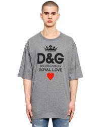 Dolce & Gabbana - Oversize Logo Printed Jersey T-shirt - Lyst