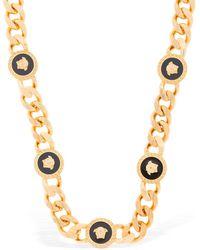 Versace - Chunky Medusa Chain Necklace - Lyst