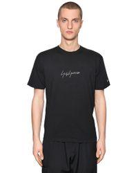 Yohji Yamamoto - New Era Embroidered Jersey T-shirt - Lyst
