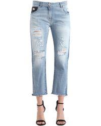 John Richmond | Baggy Fit Broken Cotton Denim Jeans | Lyst