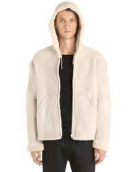 Yeezy | Giacca In Shearling Con Cappuccio | Lyst