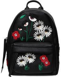 Chiara Ferragni - Small Daisy Faux Leather Backpack - Lyst