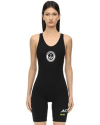 Alexander Wang - 80s Fitted Stretch Cotton Bodysuit - Lyst