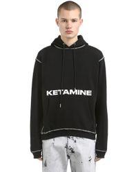HELIOT EMIL - Ketamine Print Hooded Cotton Sweatshirt - Lyst