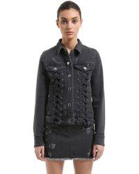 Versus - Zayn X Denim Jacket W/ Laces - Lyst