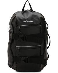 Columbia - 20l Street Elite Backpack - Lyst