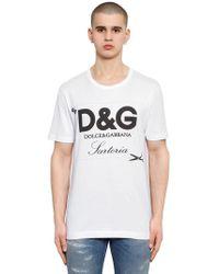 Dolce & Gabbana - Sartoria Logo Printed Cotton T-shirt - Lyst