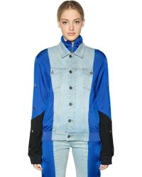 Filles A Papa - Patchwork Denim & Techno Track Jacket - Lyst