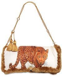 Versace - Printed Silk Pillow Bag W/ Fringe - Lyst