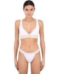 Versace - Stretch Tech Jersey Top - Lyst
