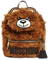 Moschino - Teddy Bear Mohair Backpack - Lyst