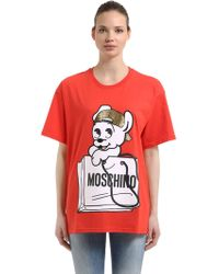 Moschino - Oversize Pudgy Print Jersey T-shirt - Lyst