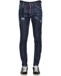 DSquared² - Jeans Cool Guy In Denim 16.5cm - Lyst
