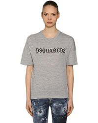 DSquared² - Oversized Printed Cotton Jersey T-shirt - Lyst