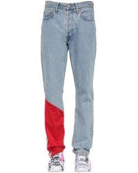 Vetements - Jeans In Denim Di Cotone E Jersey - Lyst