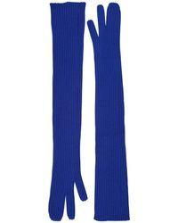 Maison Margiela - Long Rib Knit Gloves - Lyst
