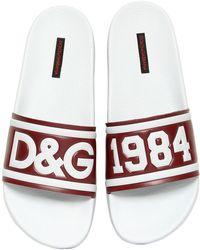 "Dolce & Gabbana - ""Sandalias """"d&g"""" De Piel Efecto Goma"" - Lyst"