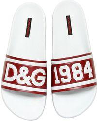 "Dolce & Gabbana - Sandali ""d&g"" In Pelle - Lyst"