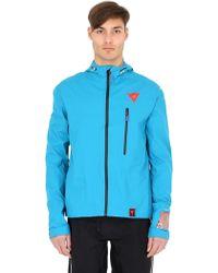 Dainese Multisport - Atmo-lite 3l Mountain Biking Jacket - Lyst