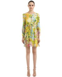 Boutique Moschino - Floral Printed Crepe Dress - Lyst