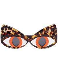 Yazbukey - Cat Face Acetate Sunglasses - Lyst