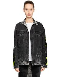 Filles A Papa - Sequined Flame Washed Denim Jacket - Lyst