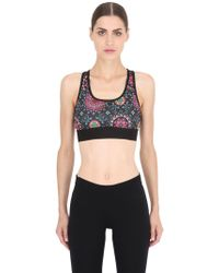 Nike - Printed Dri-fit Sports Bra - Lyst