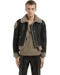 Vejas - Giacca In Shearling - Lyst