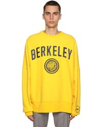 CALVIN KLEIN 205W39NYC - University Printed & Embroidered Jumper - Lyst