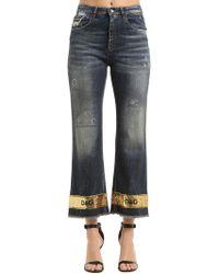 Dolce & Gabbana - Sequined Hem Washed Cotton Denim Jeans - Lyst