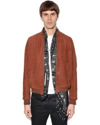 The Kooples - Zip-up Suede Bomber Jacket - Lyst