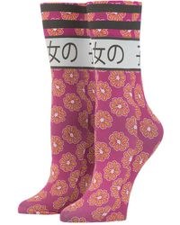Stance - Bad Gal Everyday Opaque Socks - Lyst