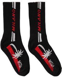 MSGM - Calcetines con logo y palmeras - Lyst